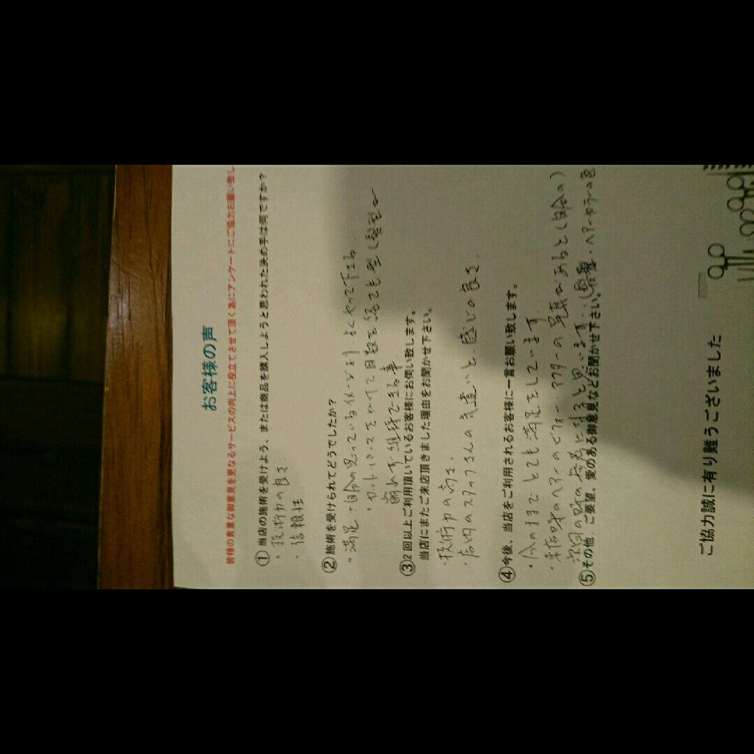 imgG53178434_1440207251867
